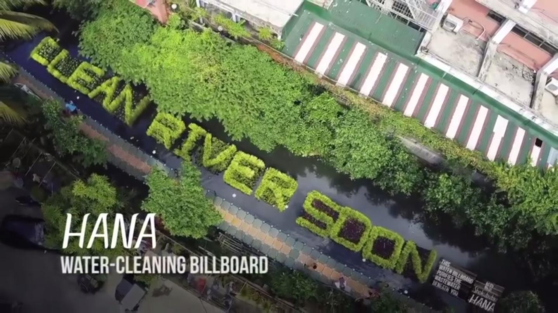 超厲害的環保廣告看版!竟能將超污染的河流減少94%的污染程度~