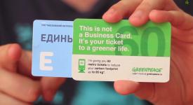 名片可以拿来搭地铁?俄罗斯绿色和平组织发行环保名片