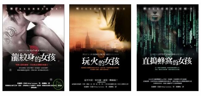 Millennium-Trilogy