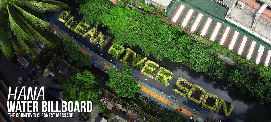 hana-water-billboard-cover