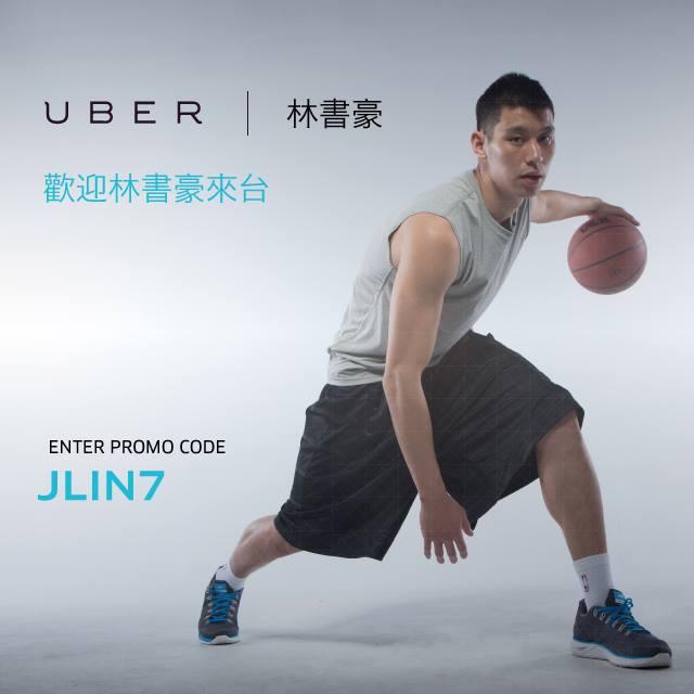 Uber lin