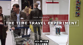 IKEA搭配催眠秀!? 有梗却无法提升品牌效益的经典失败案例!!