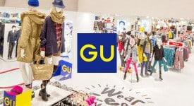 超酷的日本GU快閃行銷活動, 跪求在台灣也來辦一下啦!!!
