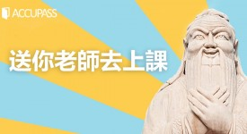 confucius_fb_share