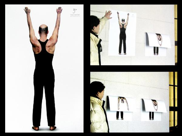 y-plus-yoga-center-backflip-man-small-72755