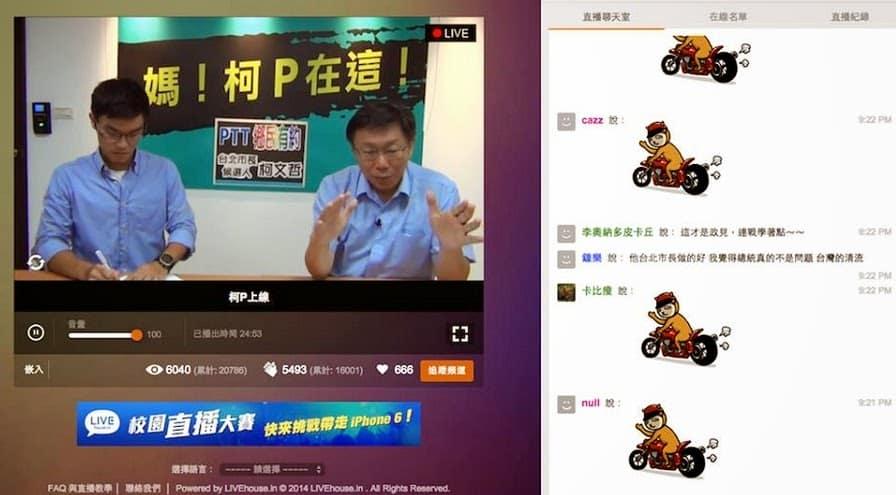 感謝沃草提供的趣味貼圖!台北市長候選人柯文哲提到騎「機車」體驗道路狀況時,一堆網友玩起了「機車」貼圖接龍!
