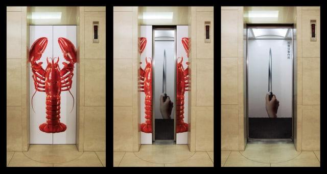 Elevator19