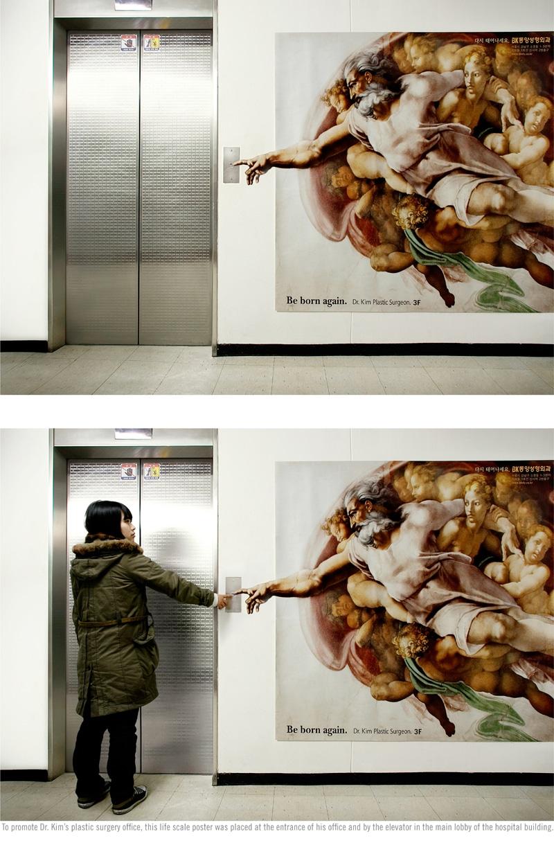 Elevator24