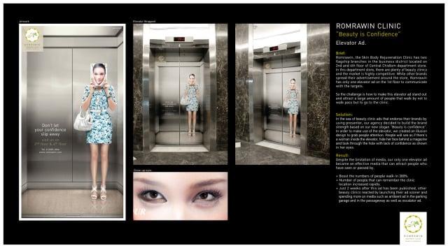 Elevator26