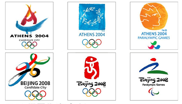 olympics-bid-logos-and-official-emblems