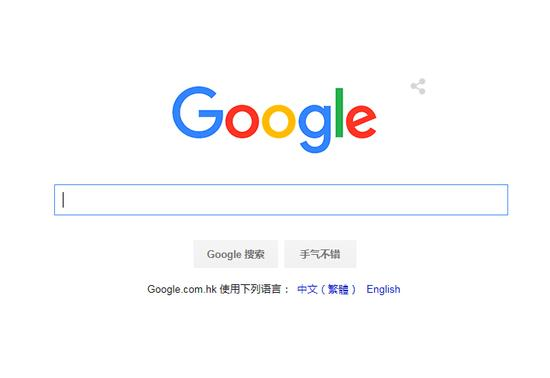 google-new-logo-4