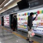 你不可以不知道的未來購物趨勢 ! 等捷運站除了滑手機還能買生活家用品 !!?