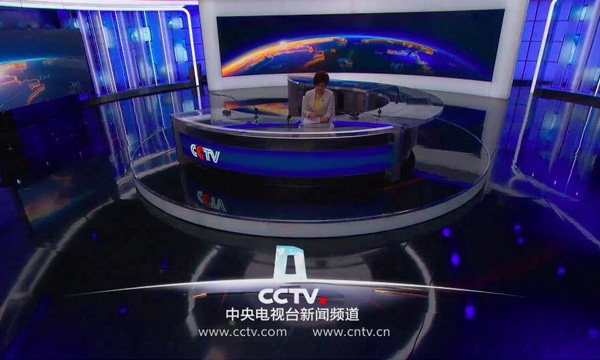 cctv-new-logo-10