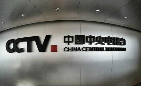 cctv-new-logo-13