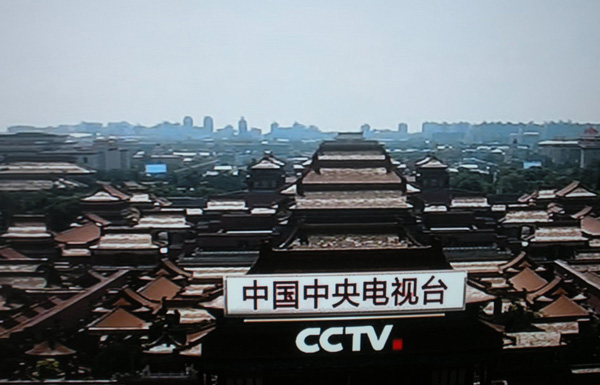 cctv-new-logo-9