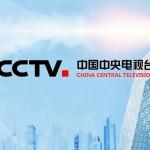 CCTV央視換新LOGO步伐不斷加快