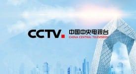 CCTV央视换新LOGO步伐不断加快