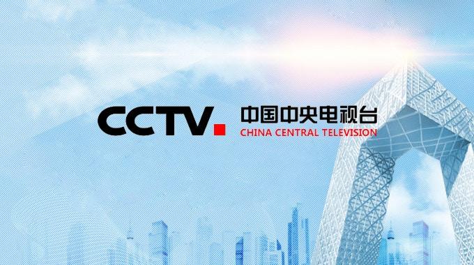 cctv_banner