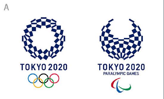 tokyo-2020-new-emblem (4)