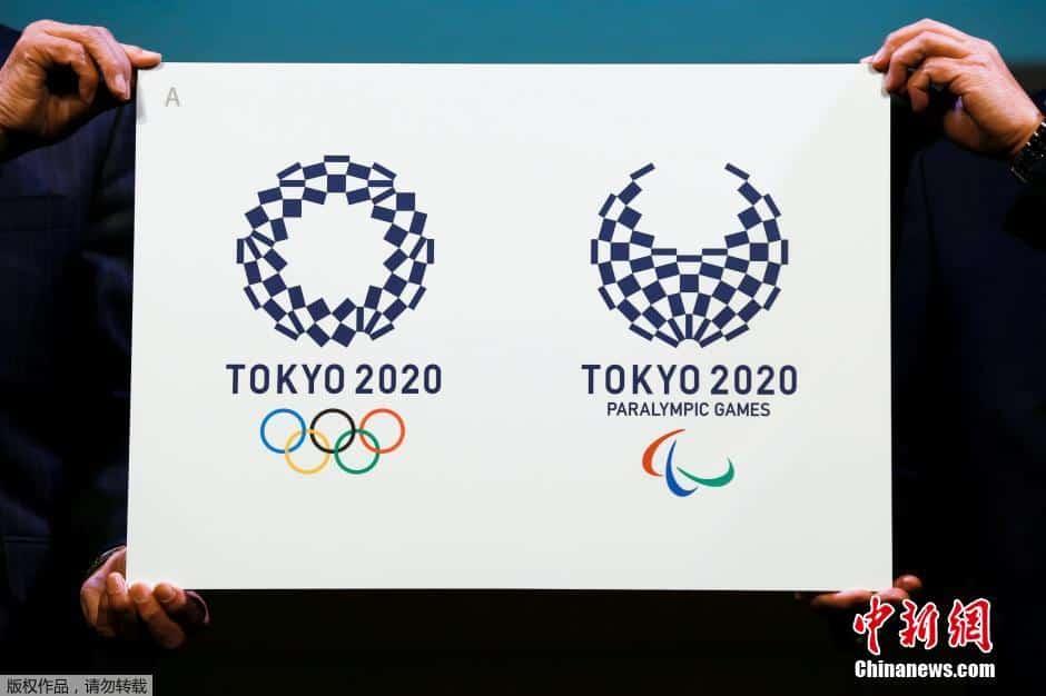 tokyo-2020-new-emblem (6)