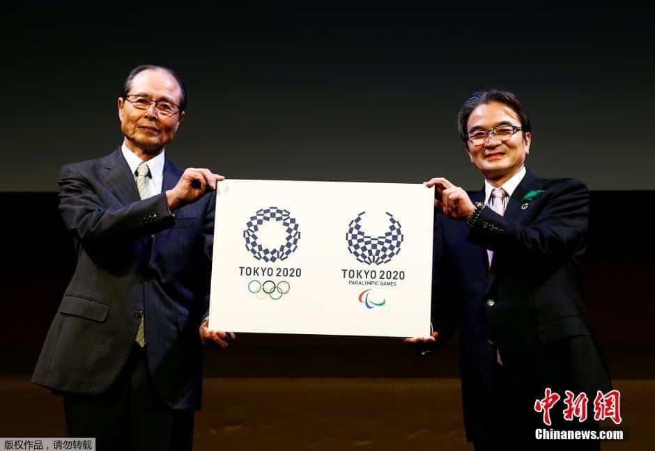 tokyo-2020-new-emblem (7)