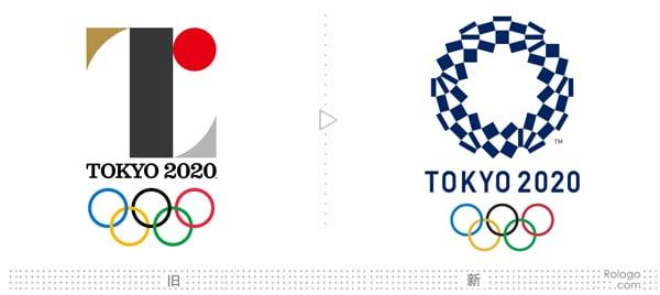 tokyo2020-logos