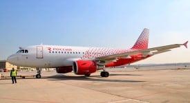 俄罗斯国家航空(Rossiya Airlines)更换新LOGO