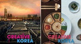 """韓國發布全新國家品牌""""CREATIVE KOREA"""""""