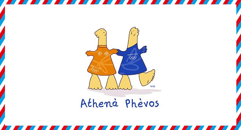 07-2004年雅典奧運會吉祥物Athena和Phevos