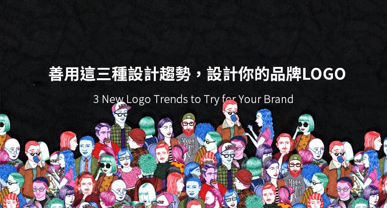 3_logo_desgin_trends