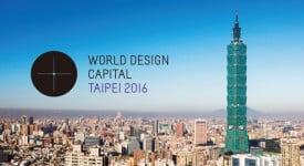 2016台北世界設計之都視覺形象設計