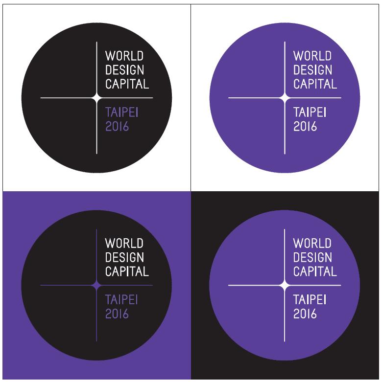 2016台北世界设计之都视觉形像设计_05