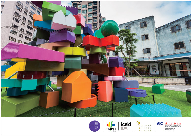 2016台北世界设计之都视觉形像设计_30