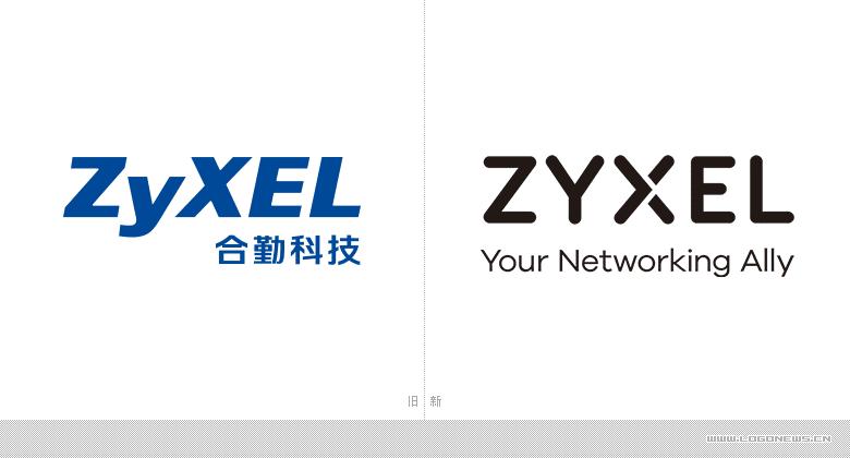 網絡設備及解決方案供應商-合勤科技(ZyXEL)啟用新LOGO_02