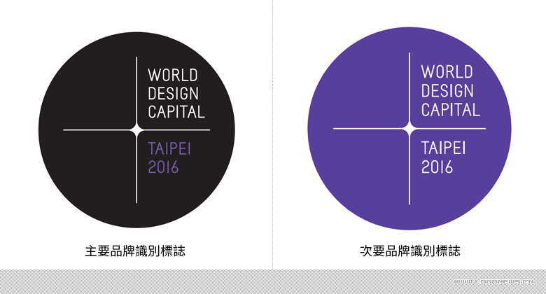 world-design-capital