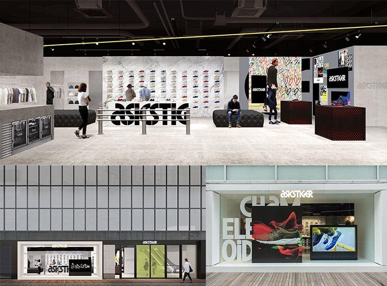 日本運動品牌ASICS-Tiger公布全新品牌LOGO_05