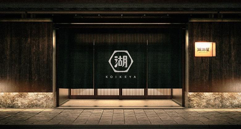 """日本休閑食品品牌""""湖池屋""""更換新LOGO和新包裝_01"""
