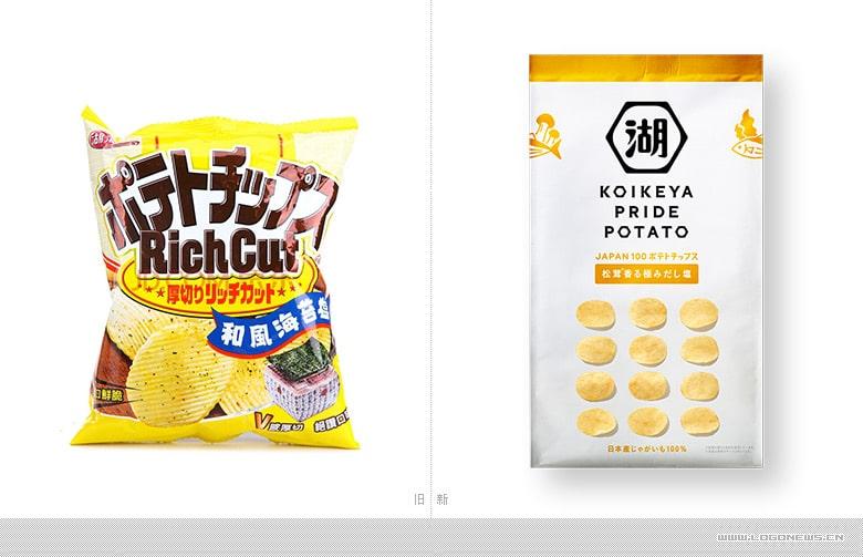 """日本休閑食品品牌""""湖池屋""""更換新LOGO和新包裝_04"""