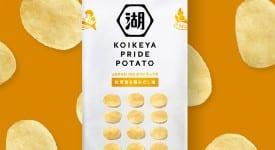 """日本休閒食品品牌""""湖池屋""""更換新LOGO和新包裝"""