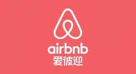 "Airbnb取了個中文名字叫""愛彼迎"" 細數史上奇葩中文名"