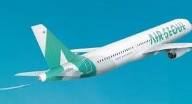 韩国首尔航空公司成立并启用全新LOGO