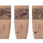 勐海潤元昌茶廠 – 雲茶(Cloudy Tea)包裝設計