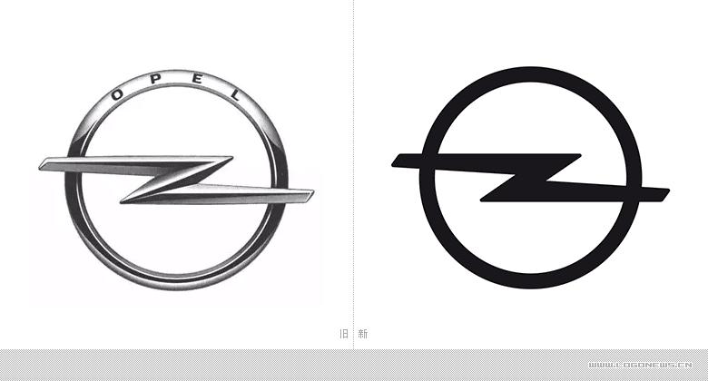 歐寶(Opel)再次調整品牌標誌,推出扁平化新LOGO