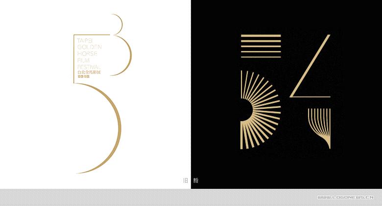 第54届金马奖主视觉LOGO以及海报设计出炉