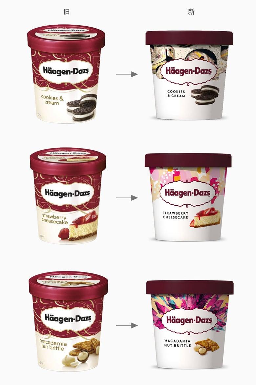 哈根达斯(Häagen-Dazs)品牌重塑,推出新LOGO和新包装