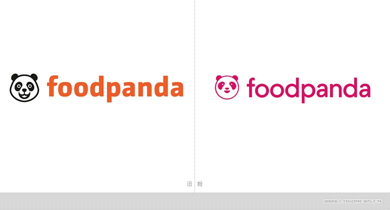 線上外賣訂餐平台foodpanda更換新LOGO