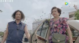 這支爆紅泰國廣告提醒你:眼見不一定為憑