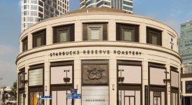 把工廠搬進咖啡店,星巴克打造全球最大「咖啡夢工廠」