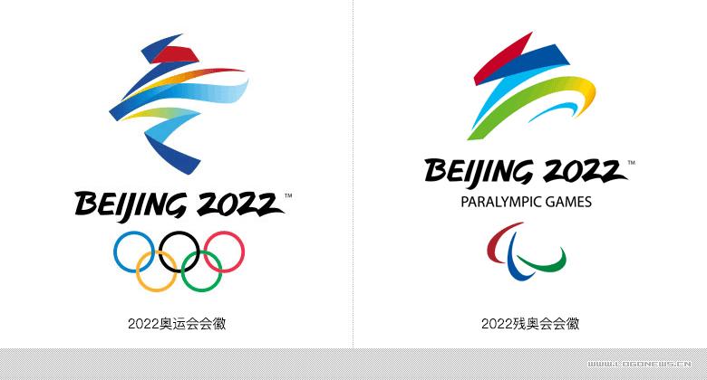 重磅!北京2022年冬奧會、冬殘奧會會徽正式發布