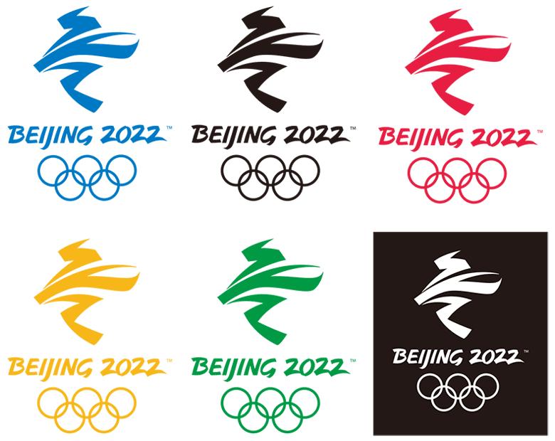 重磅!北京2022年冬奥会、冬残奥会会徽正式发布